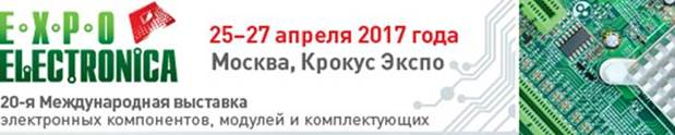 25-27 April 2017, Moscow, Crocus-Expo